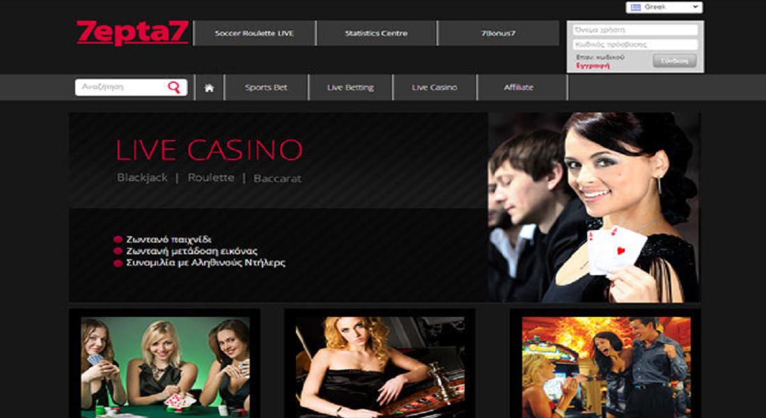 7epta7 Casino